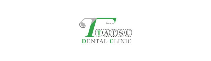 たつ歯科クリニック